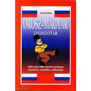 Orosz-magyar /Magyar-orosz zsebszótár