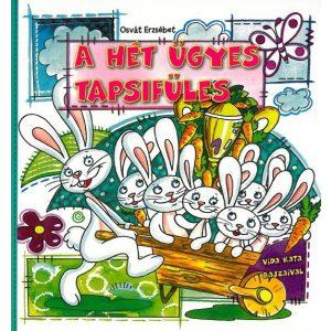 A hét ügyes tapsifüles   -  Osvát Erzsébet    -   Kartonkönyv gyerekeknek