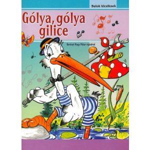 Gólya, gólya gilice