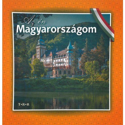 Az én Magyarországom