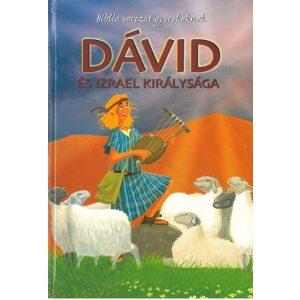 Dávid és Izrael királysága